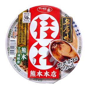 サンヨー名店の味 桂花熊本マー油豚骨 123g【イー...