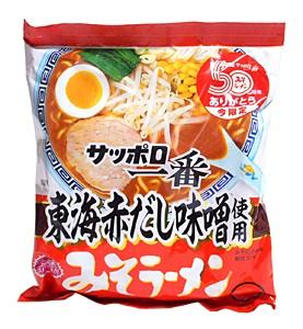 サンヨー食品 みそラーメン東海赤だし 1食【イ...