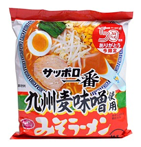 サンヨー食品 みそラーメン九州麦みそ 1食【イ...