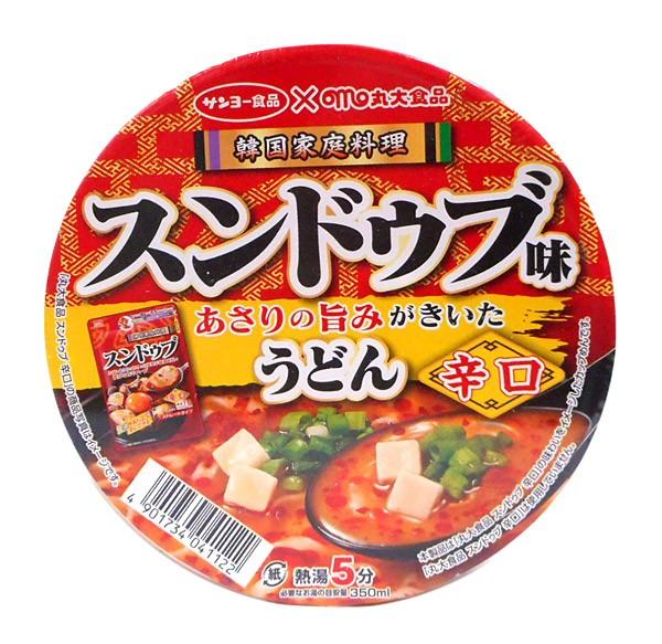 サンヨー 丸大食品監修スンドゥブ辛口味うどん【...