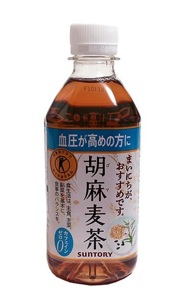 サントリー 胡麻麦茶 350ml PET(特定保健用食...