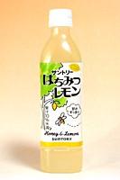 サントリーはちみつレモン 470mlペット【イージ...