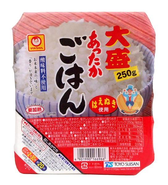 東洋水産 マルちゃんあったかごはん大盛250g【イ...
