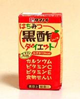 タマノイ はちみつ黒酢ダイエット125m紙パック【...