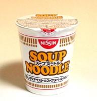 日清食品(株) スープヌードル カレー 71g【イ...