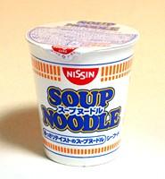 日清食品(株) スープヌードル シーフード 61g...