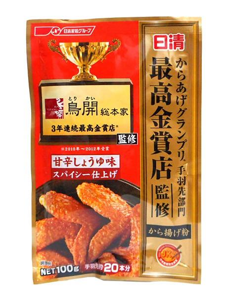 日清フーズ から揚げグランプリ甘辛しょうゆ味1...