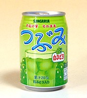 サンガリア つぶみ白ぶどう 280g缶【イージャ...