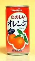 サンガリア たのしいオレンジ 190g缶【イージャ...