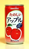 サンガリア たのしいアップル 190g缶【イージャ...