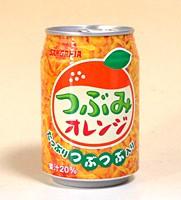 サンガリア つぶみオレンジ280g缶【イージャパン...