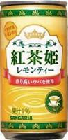 サンガリア 紅茶姫レモンティー 190g【イージャ...
