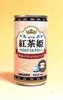 サンガリア 紅茶姫マイルドミルクティー 185g【...