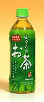 サンガリア あなたのお茶 500mlPET【イージャパ...