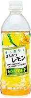 サンガリア すっきりとはちみつレモン 500ml P...