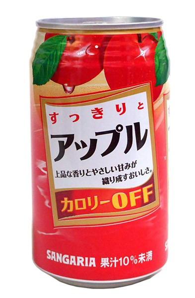 サンガリア すっきりとアップル 340g缶【イージ...