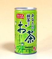 サンガリア あなたの抹茶入お茶 190g【イージャパ...