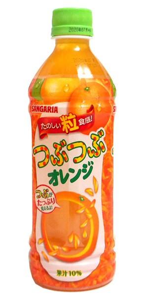 サンガリア つぶつぶオレンジ500mlペット【イー...