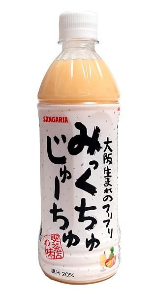 サンガリアみっくちゅじゅーちゅ500mlペット【...