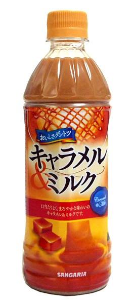 サンガリア キャラメル&ミルク500mlペット【...