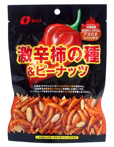 なとり 激辛柿の種&ピーナッツ 60g【イージャ...