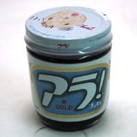 ブンセン アラ!ゴールド 182g【イージャパンモ...