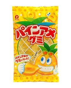 パイン パインアメグミ5粒【イージャパン...
