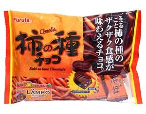 フルタ 柿の種チョコ 183g【イージャパンモール...