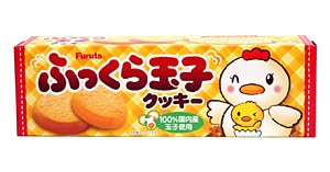 フルタ ふっくら玉子クッキー 12枚【イージャパ...