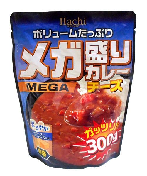 ハチ メガ盛りカレー チーズ 300g【イージャパ...