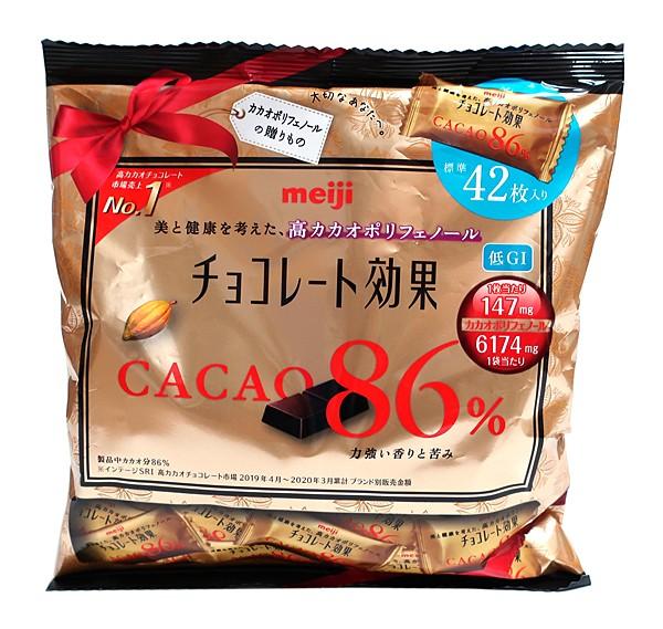 明治 チョコレート効果カカオ86%大袋210g...