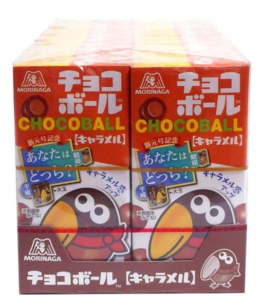 森永 チョコボールキャラメル 28g 【イージャ...