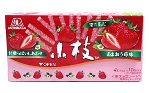 森永 小枝 あまおう苺味 44本  【イージャパン...