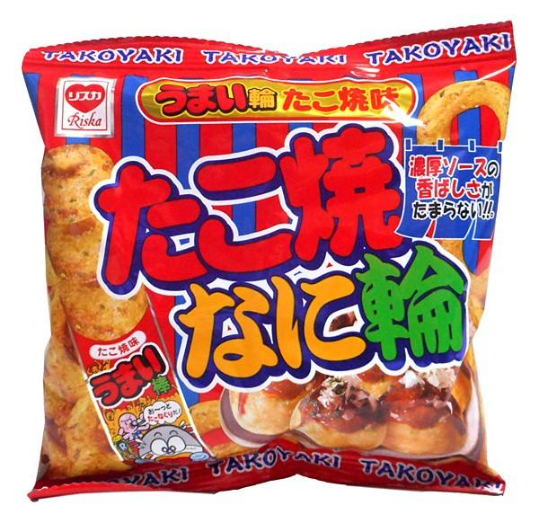 リスカ うまい輪 たこやき味 20g【イージャパンモ...