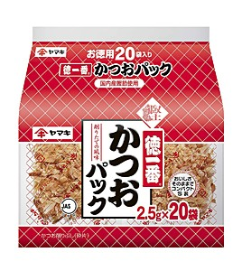 ヤマキ 徳一番 カツオパック 2.5g×20袋【イ...