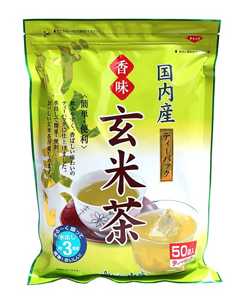 山城物産 国内産香味玄米茶50P250g【イージャパ...