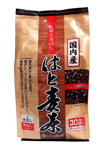 山城物産 国内産はと麦茶 8gX30P【イージャパンモ...