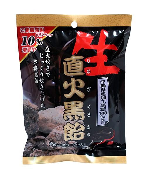 リボン 生直火黒飴 90g【イージャパンモール】