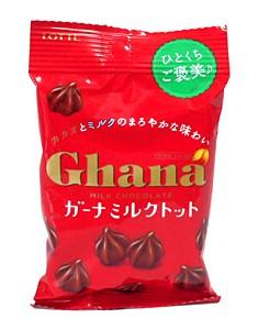 ロッテ ガーナミルクトットプチパック 45g【イー...