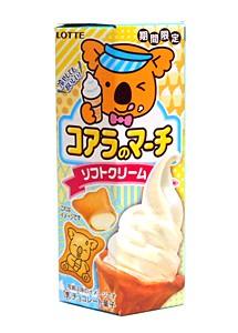 ロッテ コアラのマーチ ソフトクリーム 48g  ...