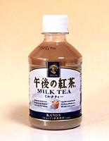 午後の紅茶ミルクティ 280mlペット【イージャパ...