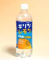 キリンレモン 500mlペット【イージャパンモール...