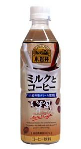 キリン小岩井ミルクとコーヒー500mlペット【イ...