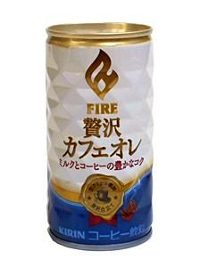 キリンファイア 贅沢カフェオレ 185g【イージャパ...