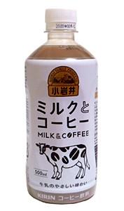 キリン 小岩井ミルクとコーヒー 500mlPET【イー...