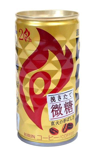 キリン ファイア挽きたて微糖185g缶【イージャパ...