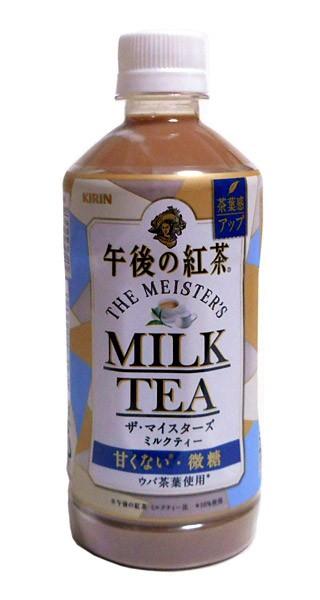 キリン 午後ザマイスターズミルクティー500ml【...