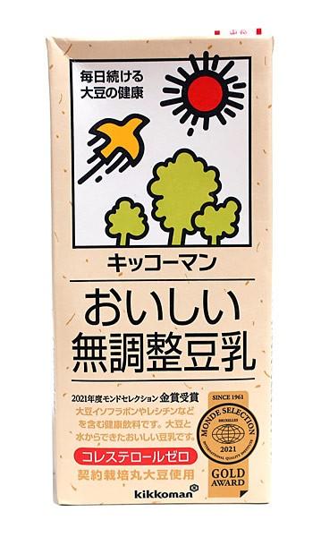 キッコーマン おいしい無調整豆乳1000ml【イージ...