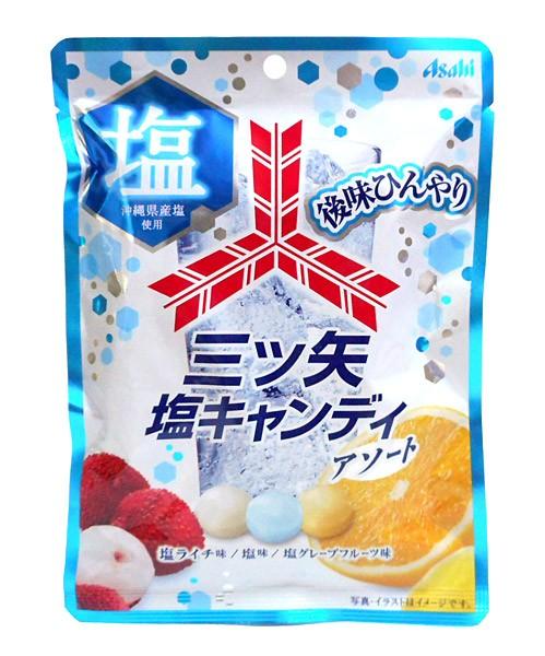 アサヒ 三ツ矢塩キャンディアソート80g【イージ...