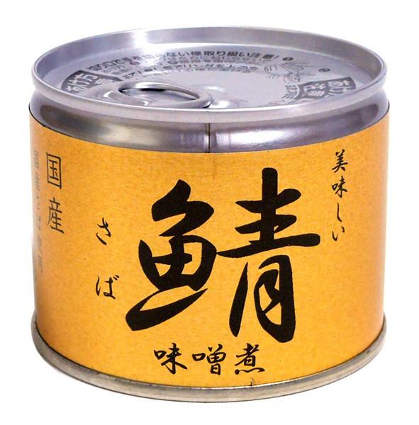 伊藤食品 美味しい鯖味噌煮 190g【イージャパン...